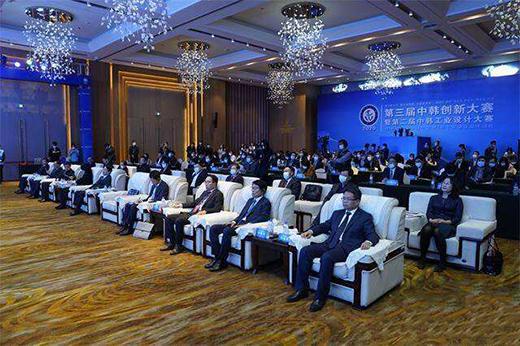第三届中韩创新大赛暨第二届中韩工业设计大赛召开