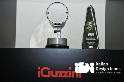 第五届意大利品牌设计展:与上海的重逢,又一次惊艳了世界