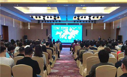 靳埭强设计奖学术研讨会在厦门召开
