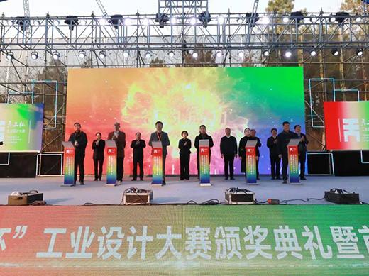 """第五届江西省""""天工杯""""工业设计大赛结果揭晓"""