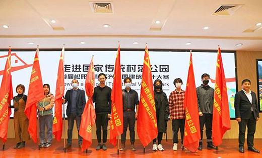 浙江松阳古村落引来全国240个青年建筑设计师团队