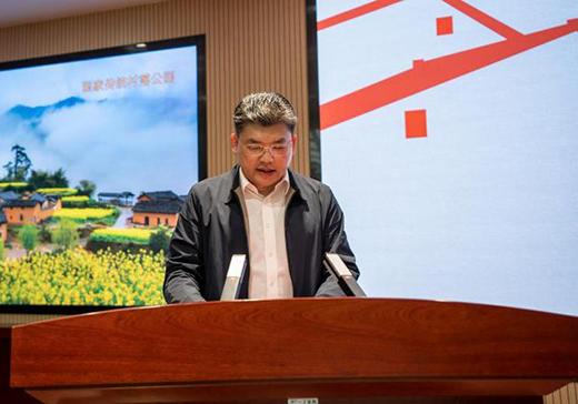 首届松阳乡村振兴全国建筑设计大赛正式启动