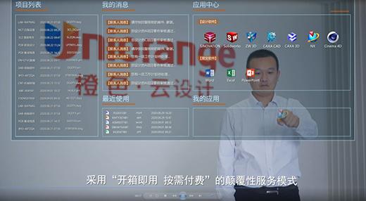 工业设计模式新变革:互联网设计为中国创新注入新动能