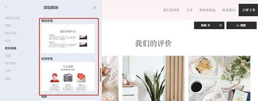 网页设计的几个经典布局展示