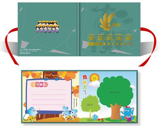 幼儿园VI设计公司,让你的文化更有特色