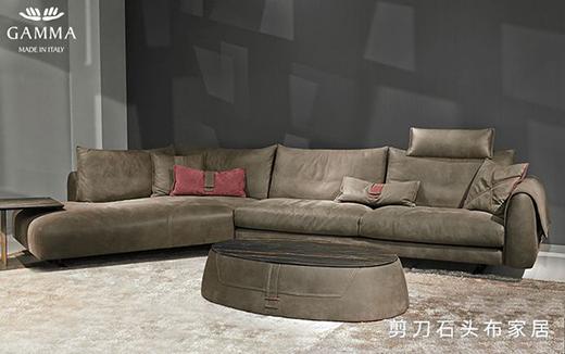 yi大利Gamma沙fa,chao高性价bi的沙fa品牌