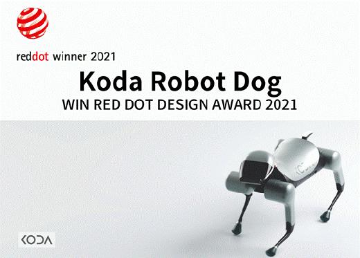 KODA智能狗获2021红点产品设计奖