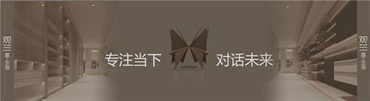 Carenessland观兰 | 艺术·设ji·精工阐释东方哲学