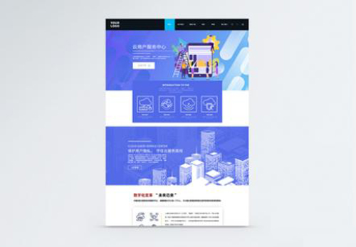 全屏视频背景在网页UI设计中的优势