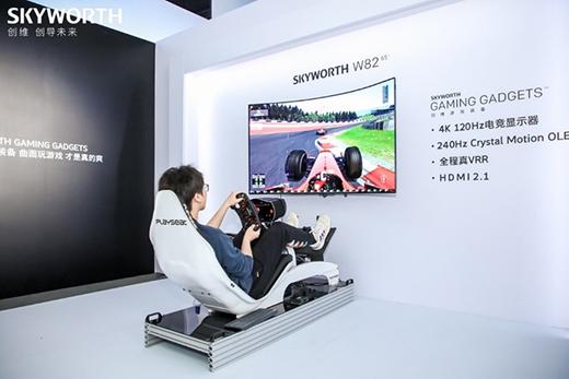 非凡工业设计,W82变形电视激活大厅全新应用场景