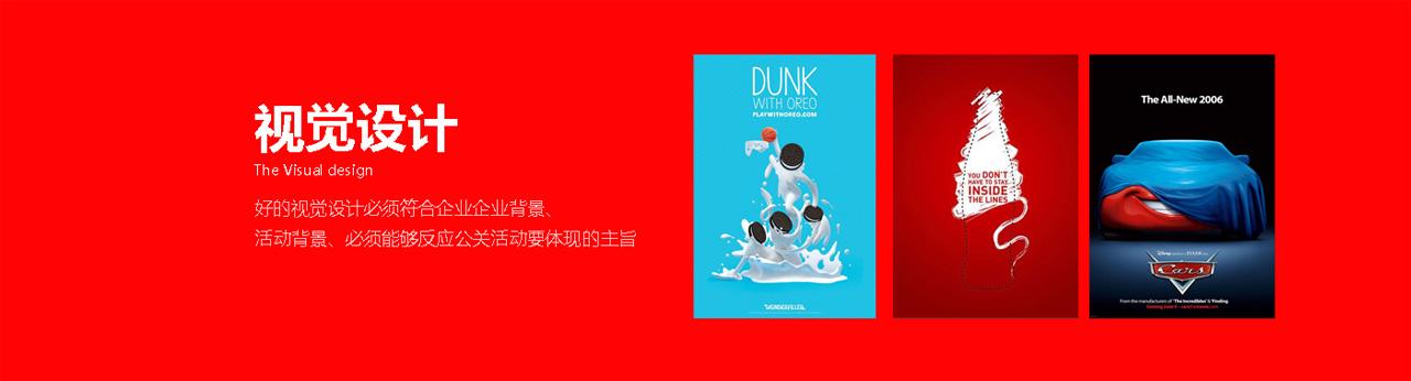 设计 中国 02