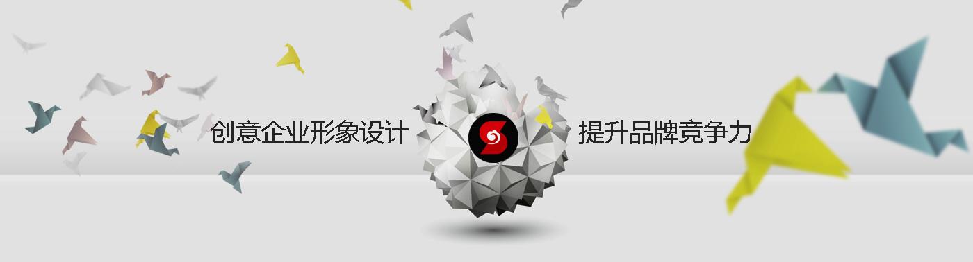 设计 中国 03