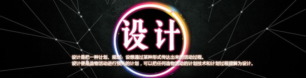 设计中国05
